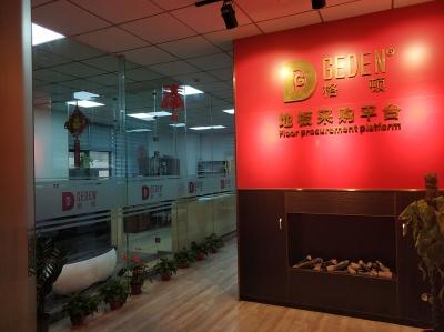 Geden Floors Head Office in Shanghai